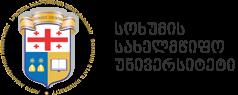 სოხუმის სახელმწიფო უნივერსიტეტი